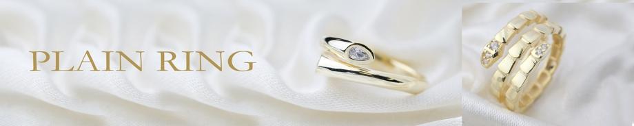 Plain Rings