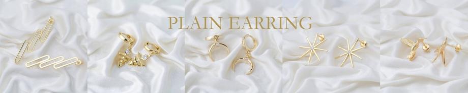 Plain Earrings