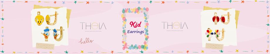 Kid Earrings