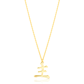 Japanese Master Kanji Symbol Design Wholesale Handmade 925 Silver Sterling Necklace