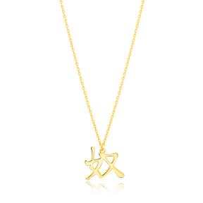 Japanese Slave Kanji Symbol Design Wholesale Handmade 925 Silver Sterling Necklace