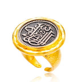 Vintage Medallion 925 Sterling Silver Adjustable Ring Jewelry